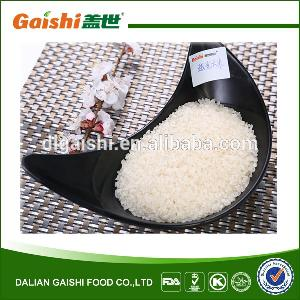 Best Quality Chinese Rice