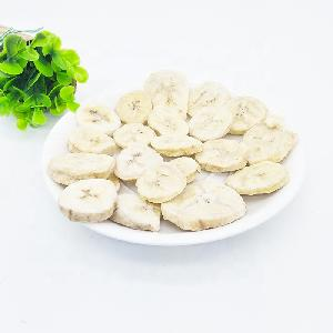 Wholesaler of dry fruit maker freeze dried banana chips processing