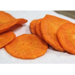 TTN 2018 Wholesale Snacks  Vegetable   Market  Carrot Price