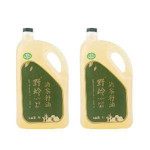 Hot sale Malaysia Culinary Physical Cold Pressed Virgin Pure Nutrition Healthy Edible Camellia Seed Oil