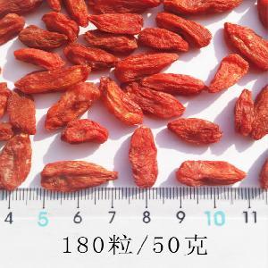 Organic  Natural  Dried  Goji berry