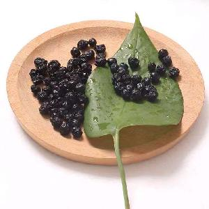 Factory price Powder Blueberry Prices Dry Blueberry