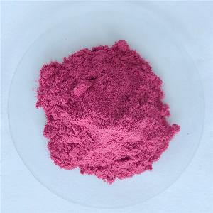 Food Grade  Antioxidants   Capsules  Freeze Dried Cranberry/Cranberry Powder