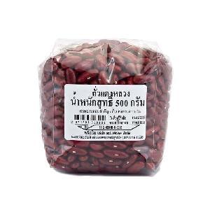 Polished Organic Non-GMO Dark Red Kidney Beans