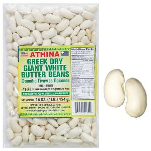 Wholesale Dry Lima Beans Size 50-60 For Export / Large White Kideny Bean