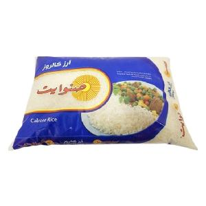 Discount JAPONICA RICE 5% BROKEN Egyptian Round rice