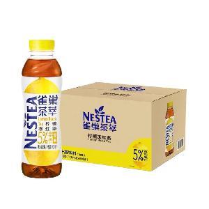 Wholesale fruit juice tea drink lemon black tea flavored instant fruit juice tea drink