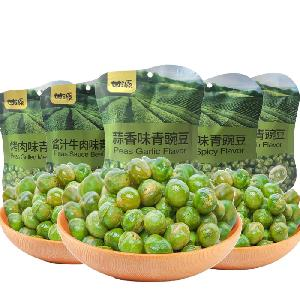 Wholesale healthy green Pea snacks a variety of flavors of Chinese green pea snacks