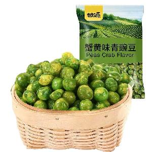 Wholesale Healthy Snacks China s best-selling healthy green pea snacks Original green pea snacks