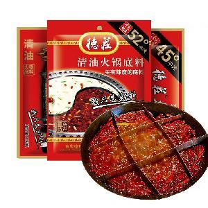 Wholesale Hot pot base chinese hotpot seasoning chongqing hotpot condiment