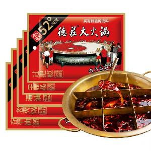 Wholesale chinese chongqing hotpot condiment Hot pot base hotpot seasoning Hot pot base