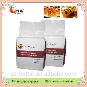 Best price bakery instant dry yeast manufacturer