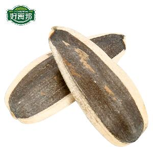 Buy  Striped Sunflower  Seeds   Specification Chinese black sunflower  seeds  with high quality