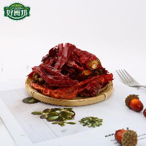 High quality dry pure chili pepper