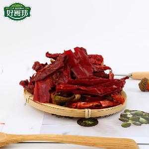 Wholesale High Quality red dried chili pepper price