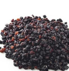 DRIED dehydrated CURRANTS