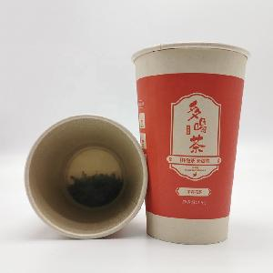 Factory  Price  EU standard Chinese Jasmine flower Green Tea with Biodegradable PLA Sugarcane Paper Cup