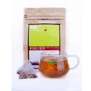 USDA Quality Assurance Fruit Tea Red Dates Longan Sweet Flavor Zipper Kraft Paper Bag Package