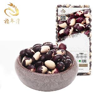 polished organic non-gmo black and white Panda Beans
