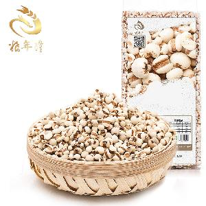 High Quality natural Barley Restaurant Organic Coix Seed Manufacturer Direct Sales Barley