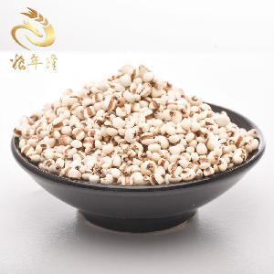 bulk organic protein rich malt barley Barley High Quality Ukraine Pearl Job tears