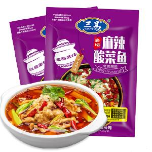 Delicious Pickled Cabbage Sichuan Flavor Sauce For Fish Spicy Fish With Pickled Vegetable Pickle Fish