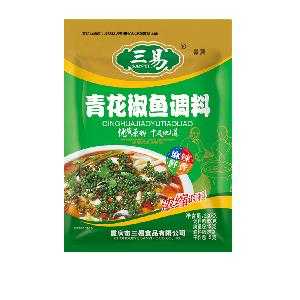 Good Quality Raw Materials Special Food Material Fish Sauce Hotpot Sauce Seasonings