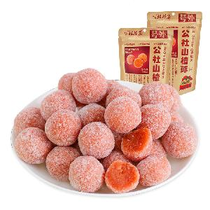 198g  Sweet  and  Sour  Dried Fruit Candied Hawthorn Slices Dried Fruit Healthy Chinese  Snacks  Haw Flakes
