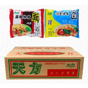 Chinese Halal Instant Noodles Spicy Ramen Fast Food Wholesale 70g Per Bag