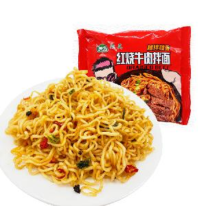 118g Chinese Instant Ramen Noodle Braised Beef Flavor Bulk Fried HALAL Wholesale