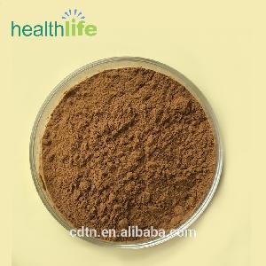 High Quality Natural Fresh Rosemary  Extract  1~98%  Rosmarinic Acid
