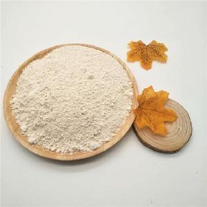 Натуральные пищевые добавки сыпучие органические рисовые сухие молочные продукты