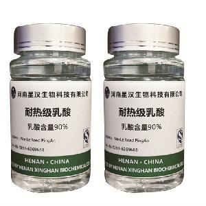 Heat - resistant  lactic acid
