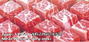 Meat Bonder-Dry mix
