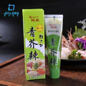 Factory supply fresh hot selling pure wasabi paste