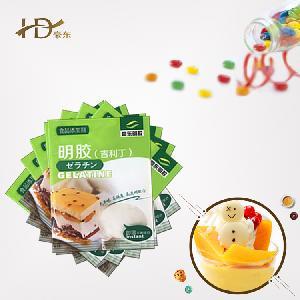 Food grade halal gelatin powder