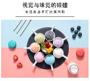 DIY ice cream powder premix