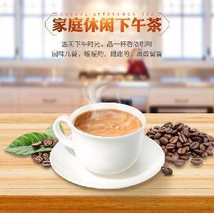 Extra grade Non dairy creamer for coffee