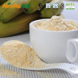 Banana juice powder for snack food ingredients