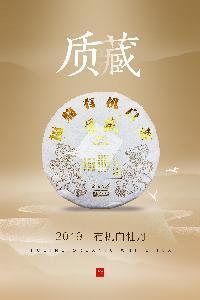 Organic White Tea Baimudan (white peony)