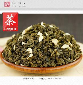 Jasmine  tea   dragon   pearl