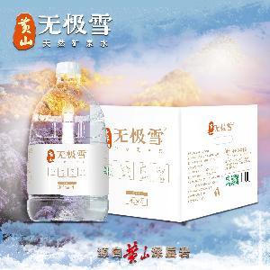 4l mineral water