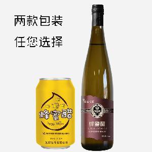 honey  vinegar  drink