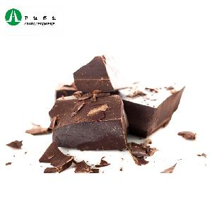 Cocoa Ingredients Product Type and Carton Packaging cocoa mass cocoa liquor