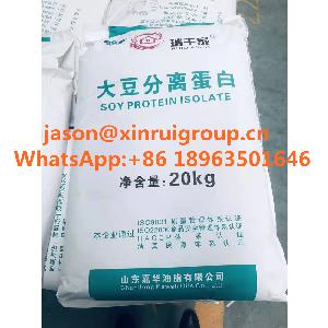 Isolated Soy Protein Powder Emulsion Type