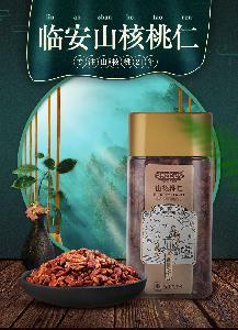188g Original pecan kernel