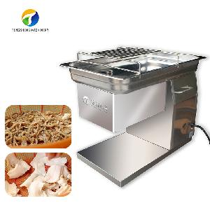 Automatic pork slicing machine meat dicing machine food machine (QH-50)