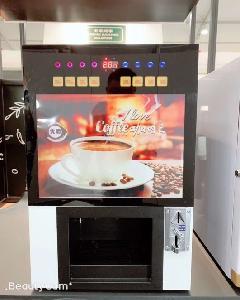 coffee  tea   instant   powder  vending machine