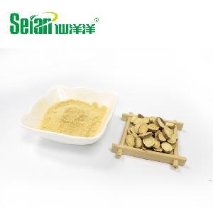 Instant Liquorice Extract Powder