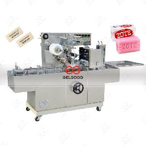 Cigarettes Cosmetic Box Cellophane Wrapping Machine
